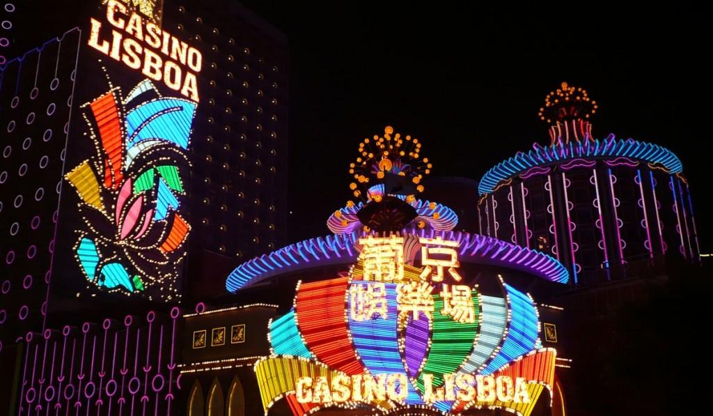 Макао - покерный центр мира2