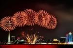 В Макао начался 26-й Международный фестиваль фейерверков