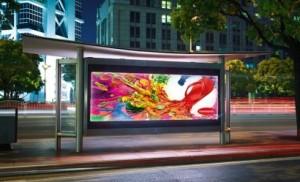 Материалы для наружной рекламы из Китая