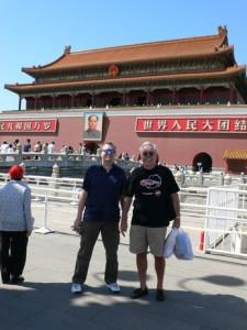 Китай-мавзолей Мао