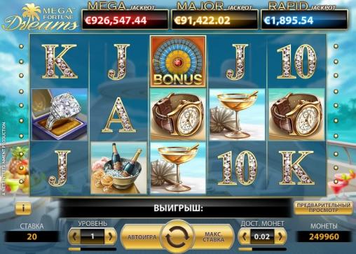 Mega Fortune Dreams от NetEnt