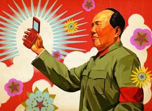 Мобильная связь в КНР