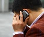 Мобильная связь в КНР. Часть 1