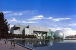 Музей техники и науки