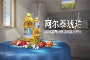 На китайском телевидении запустили рекламу алтайского масла