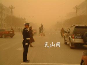 На северо-западе КНР зафиксировано землетрясение