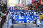 На территории Поднебесной вспыхнула очередная волна репрессий против последователей Фалуньгун