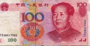 Начало бизнеса с китайцами