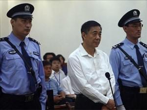 Начался суд над Бо Силаем