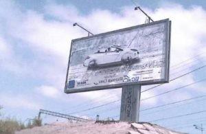 Наружная реклама и ее основные преимущества