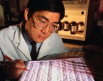Расходы на науку в Китае выросли на 18,9 процента