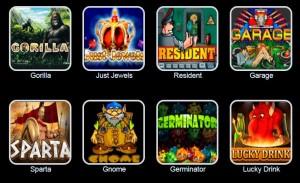 Небольшая партия крутых игровых автоматов