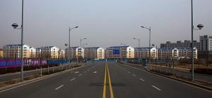 Недвижимость и земля в Китае