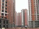 Недвижимость в Китае: как и где покупать? Часть 1