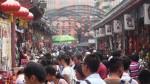 Некоторая информация о шопинге в Китае