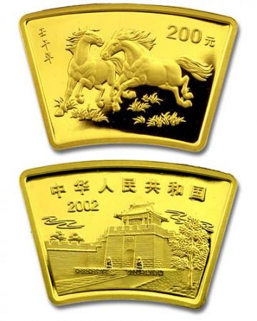 Необычные китайские монеты2