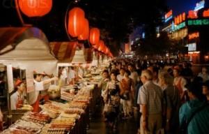 Необычные покупки в Китае