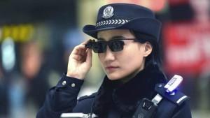 Нестандартные китайские профессии