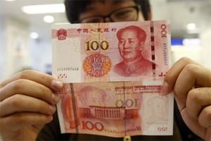 Новая китайская банкнота поможет бороться с фальшивомонетчиками
