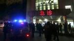 Новогодняя ночь в Шанхае: 47 раненых и 36 погибших
