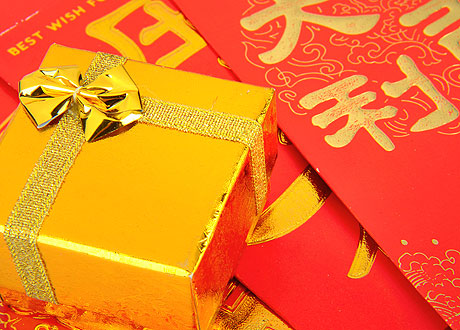 Нравится ли китайцам дарить подарки