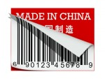 Нужен ли посредник в сотрудничестве с китайцами?