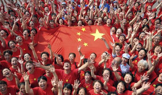 О миграции в КНР