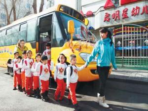 Образовательный процесс в КНР