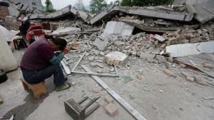 Очередное землетрясение на территории КНР