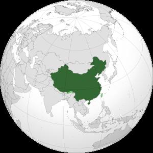Очередные «беспрецедентные» реформы на территории КНР