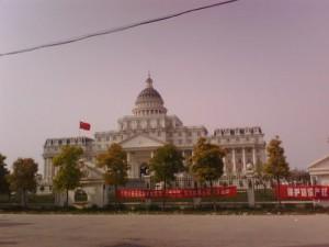 Огромное здание для восьми чиновников