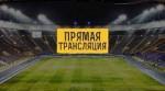 Онлайн трансляции матчей на сайтах букмекерских контор