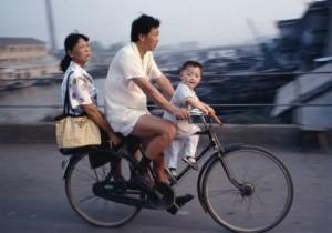 Особенности китайского менталитета