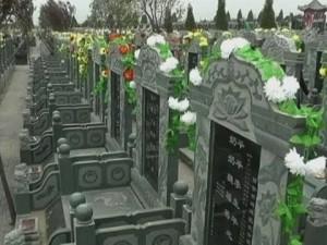 Особенности надгробных памятников Китая