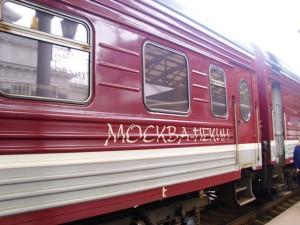 Особенности поезда Москва-Пекин