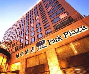 Особенности поселения в отели Пекина