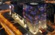Отели Шанхая - Jumeirah Himalayas Hotel