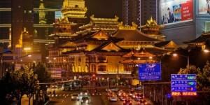 ПДД в Китае