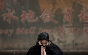Пекин накрыла сильнейшая песчаная буря