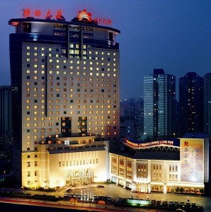 Пекин - отель Chang An Grand