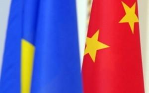 Пекин поддерживает суверенитет и целостность Украины