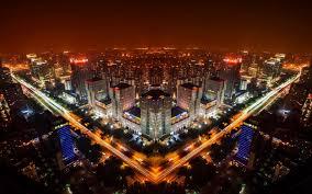 Пекин2