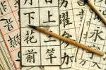 Перевод статей с китайского языка