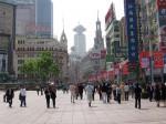 Пешеходная улица Шанхая — Нанкинлу