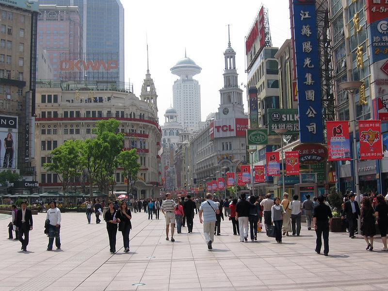 Пешеходная улица Шанхая - Нанкинлу