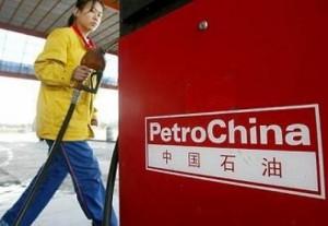 PetroChina начала строительство очистительных комплексов