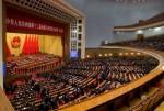 4-й пленум ЦК КПК завершился в Пекине