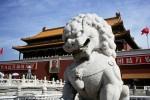 Почему стоит ехать в Китай?