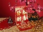 Подарки и сувениры из Китая. Часть 2