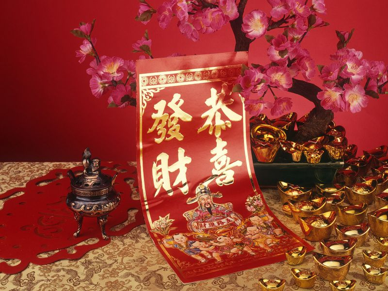 Подарки в китайском стиле